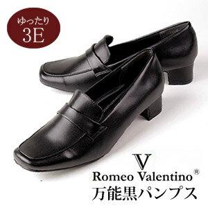 レディース靴, パンプス Romeo Valentino 3372