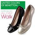 ベネトン ( 現 ALL DAY Walk オールデイウォーク ) 02900 パンプス 歩きやすい ふんわり ローヒール 脱げにくい 柔らかい 低反発 インソール 20km歩ける ブラック ゴールド