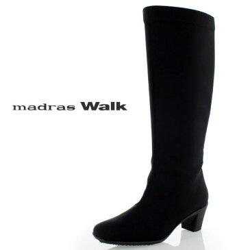madras Walk マドラスウォーク MWL2083 靴 GORE-TEX ゴアテックス 防水 ロングブーツ ワイズ 3E ブラック 黒 レディース セール