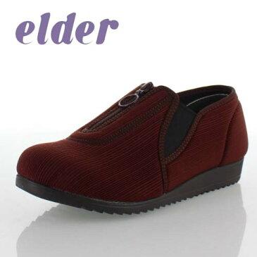 elder エルダー 靴 RE863 リハビリシューズ 介護用品 マジックテープ 上履き 4E 婦人 レディース マロン レッド
