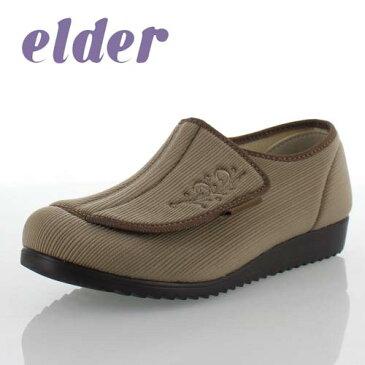 elder エルダー 靴 RE864 リハビリシューズ 介護用品 マジックテープ 上履き 室内履き 4E 婦人 レディース グレーベージュ