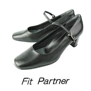 リクルートパンプス 本革 フォーマル パンプス 黒 ビジネス ストラップ Fit Partner フィットパートナー 9702 幅広 ワイズ 3E レディース 大きいサイズ 靴
