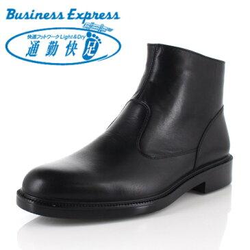 メンズ ブーツ アサヒ 通勤快足 TK3318 AM33181 ブラック ショートブーツ ビジネスブーツ 靴 GORE-TEX 防水 防滑 本革 4E 日本製