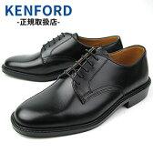 ケンフォード KENFORD K422L ブラック 3E メンズ ビジネスシューズ プレーントゥ リーガルコーポレーション 革靴