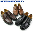 ケンフォード KENFORD K644L 3E メンズ ビジネスシューズ Uチップ リーガルコーポレーション 革靴