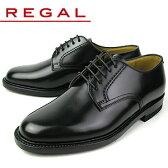 リーガル 靴 メンズ ビジネスシューズ REGAL 2504NA ブラック プレーントゥ 紳士靴 送料無料 【消臭スプレープレゼント】