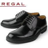 リーガル 靴 メンズ ビジネスシューズ プレーントゥ REGAL JU13 AG ブラック 紳士靴 送料無料 【消臭スプレープレゼント】