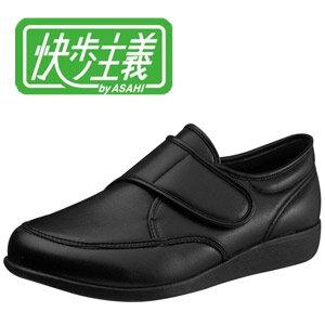 快歩主義 ASAHI 健康シューズ リハビリシューズ M021 KS22881-SM メンズ 靴 4E 幅広