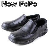 New PePe 6203 レディース スリッポン カジュアル 3E