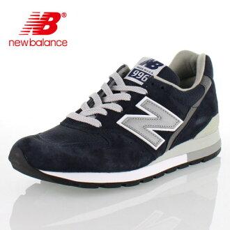 new balance新平衡M996 NAV NAVY NA-996人運動鞋USA製造復版型號WIDTH D深藍