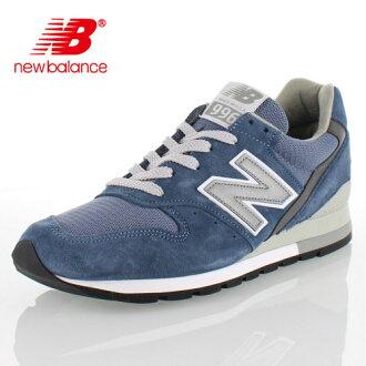 new balance新平衡M996 JFB FADE BLUE FB-996人運動鞋USA製造復版型號WIDTH D藍色