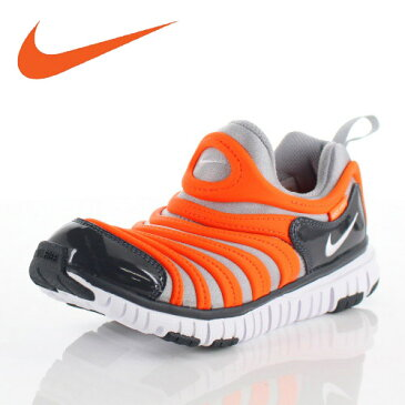 ナイキ ダイナモ フリー NIKE DYNAMO FREE PS 343738-014 キッズ スニーカー スリッポン グレー オレンジ 子供靴 靴