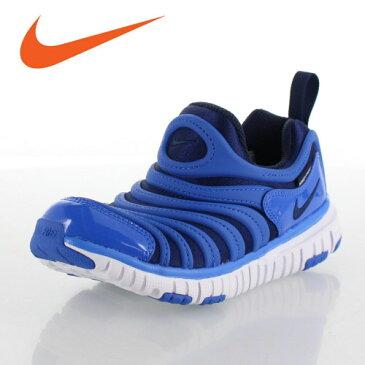 ナイキ ダイナモ フリー NIKE DYNAMO FREE PS 343738-426 キッズ スニーカー スリッポン ブルー 子供靴 靴