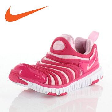 ナイキ ダイナモ フリー NIKE DYNAMO FREE PS 343738-626 キッズ スニーカー スリッポン ピンク 子供靴 靴