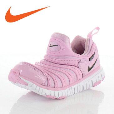 ナイキ ダイナモ フリー NIKE DYNAMO FREE PS 343738-628 キッズ ジュニア スニーカー スリッポン ピンク 子供靴 靴