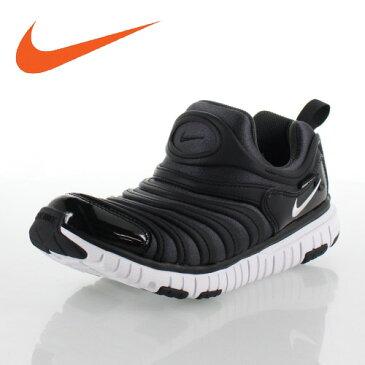 ナイキ ダイナモ フリー NIKE DYNAMO FREE PS 343738-013 キッズ スニーカー スリッポン ブラック 子供靴 靴