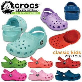 Crocs 經典孩子 crocs 經典孩子 10006 涼鞋初中