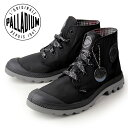 パラディウム PALLADIUM PAMPA PUDDLE ...
