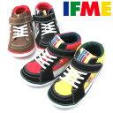 【IFME イフミー】ハグインソール搭載でさらに子供の足に優しくフィット!【IFME イフミー】22-...