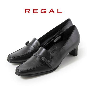 リーガル レディース パンプス 黒 フォーマル 本革 REGAL 7912 ブラック 靴 モカシン ローファー ローヒール 立ち仕事 大きいサイズ 小さいサイズ 21.5cm 22.0cm 〜 25.0cm