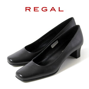リーガル レディース 黒 パンプス 靴 REGAL 6768 本革 リクルート 就活 就職活動…