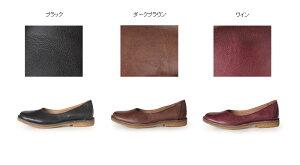 SAYA靴サヤラボキゴシ50203フラットパンプス本革カジュアルシューズ