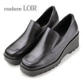 厚底 コンフォートシューズ レディース madame LOIR マダムロワール 9004 黒 本革 カジュアルシューズ 靴