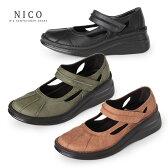 コンフォートシューズ レディース NICO ニコ 8315 厚底 ストラップシューズ 本革 カジュアルシューズ 靴