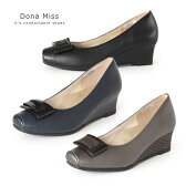 コンフォート パンプス Dona Miss ドナミス 7009 ワイズ 3E 本革 コンフォートシューズ レディース ウエッジソール 靴