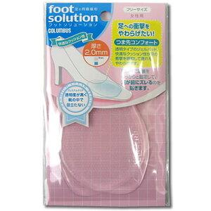 【フットソリューション】女性用つま先コンフォート厚さ2.0mm