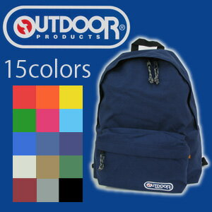 OUTDOOR PRODUCTS リュック 452U