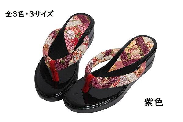 クーポン配布・増量中  和柄サンダル 全3色・3サイズ レディース女性日本製ハセガワ着物小物
