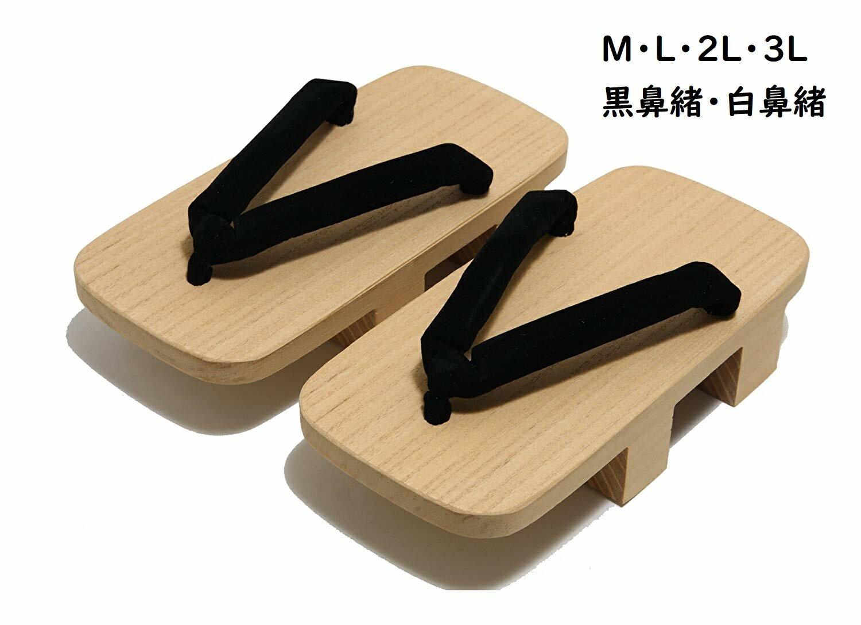 和服, 履物 1 2 4 ML2L(LL)3L 24cm27cm