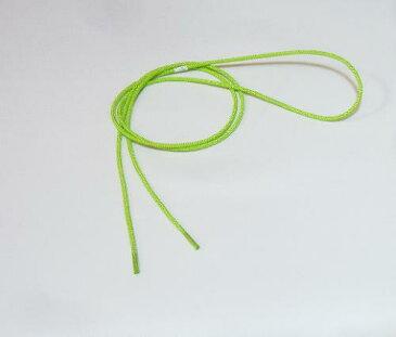 飾り紐13ライトグリーン、振袖帯結び、袋帯変わり結び飾り紐