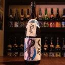 【2020年新酒】くじらのボトル 新焼酎 1800ml 《大海酒造》鹿児島県鹿屋市【芋焼酎】
