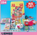 【エントリーでポイント5倍】七福神福袋 子ども会 子供会 景品 玩具 お祭り問屋