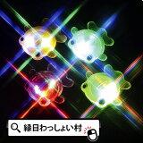 【48個セット】光る ピカピカ フラッシュきんぎょ 光るおもちゃ 光り物玩具 光り輝く 光るオモチャ 光りグッズ 光るおもちゃ Toy 光玩具 光る おもちゃ
