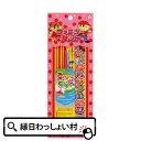 【単価65円(税別)×20個セット】送料無料 ファミリーセッ...