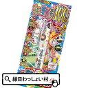 【単価122円(税別)×10個セット】送料無料 プレミアカラ...