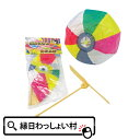【単価41円(税別)×50個セット】紙フーセン竹とんぼ 縁日...