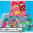 【単価80円(税別)×100個セット】カラーおもちゃ福袋 子ども会 子供会 景品 玩具 お祭り問屋