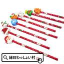 【単価20(税別)×24個セット】クリスマス スノーキッズ ...
