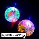 【単価71円(税別)×12個セット】光るアクアリウムボール ...
