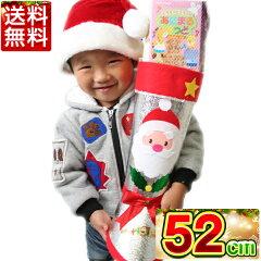 クリスマスブーツ 銀52cmお菓子入り/クリスマスブーツ/クリスマス/ブーツ/お菓子/サンタ/サン...
