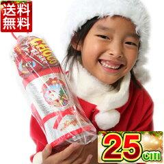 クリスマスブーツ 銀25cmお菓子入り/クリスマスブーツ/クリスマス/ブーツ/お菓子/サンタ/サン...