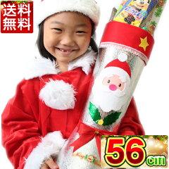 クリスマスブーツ 銀56cmお菓子入り/クリスマスブーツ/クリスマス/ブーツ/お菓子/サンタ/サン...