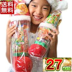 クリスマスブーツ クリアー27cmお菓子入り/クリスマスブーツ/クリスマス/ブーツ/お菓子/サンタ...