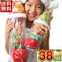 【エントリーでポイント5倍】クリスマス お菓子 詰め合わせ クリスマスブーツ クリアー38cmお菓子入り 送料無料 クリスマスブーツ/クリスマス プレゼント/ブーツ/お菓子/サンタ/サンタクロース/サンタブーツ/アンパンマングミ/クリスマス ブーツ くりすます 子ども会 子供会