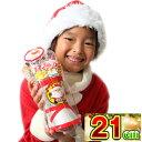 【エントリーでポイント5倍】送料無料 クリスマス お菓子 詰め合わせ クリスマスブーツ 銀21cmお菓子入り 送料込み クリスマスブーツ/クリスマス プレゼント/ブーツ/お菓子/サンタ/サンタクロース/サンタブーツ/子ども会 子供会/クリスマス会