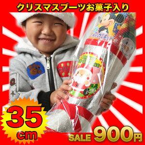 クリスマスブーツ 銀35cmお菓子入り/クリスマスブーツ/クリスマス/ブーツ/お菓子/サンタ/サン...